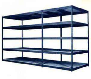 widespan shelf online